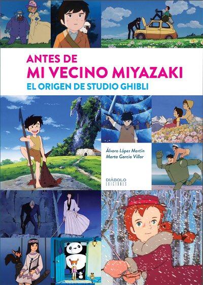Antes De Mi Vecino Miyazaki