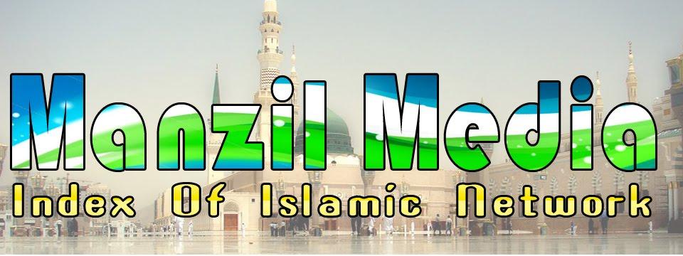 Manzil Media