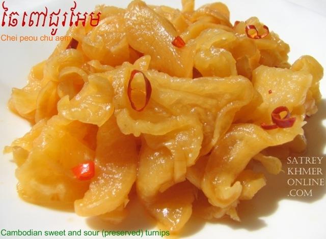 Chei Peou Chu`aem is usually eaten with congee as breakfast ( as seen ...