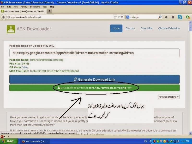 apk downloader latest download directly chrome extension v2