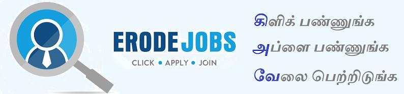 ERODE JOBS