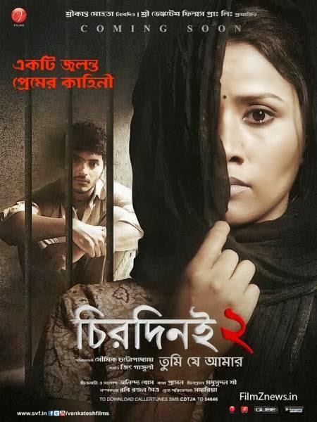 chirodini tumi je amar 2 (2014) Bengali Movie First Look Poster