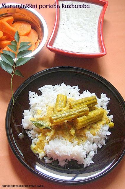 murungakkai poricha kuzhumbu recipe