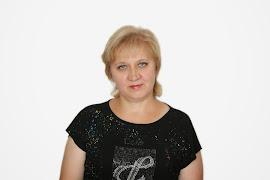 Инна Геннадиевна