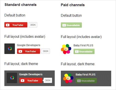 كيفية اضافة اداة الاشتراك فى اليوتيوب بالشكل الجديد