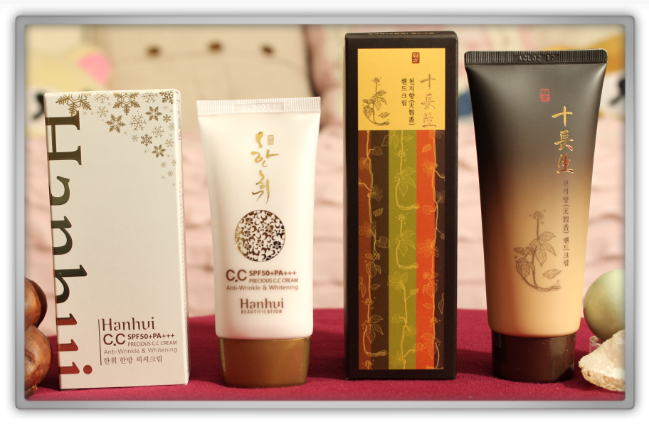 겟잇뷰티박스 by 미미박스 memebox beautybox # special #8 Oriental medicine unboxing review preview boxHanhui cc cream shib jang ceng chun ji hand cream