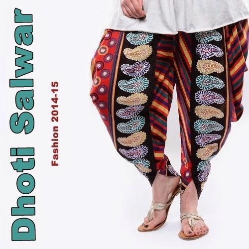 Dhoti Salwar Designs 2014