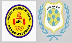 مشاهدة مباراة الإسماعيلي وبترو أتليتكو بث مباشر 22-3-2014 كأس الإتحاد الأفريقي
