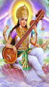 Saraswati Shatanamavali