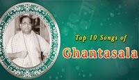 Top 10 Songs of Ghantasala | Tamil Movie Audio Jukebox
