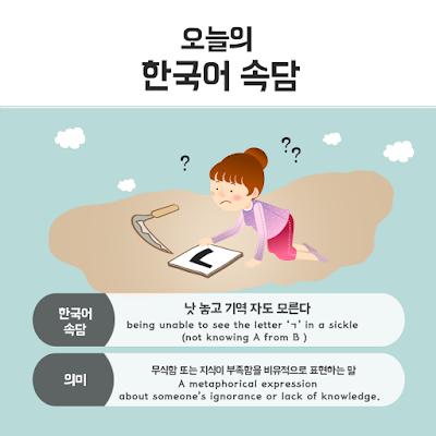 [Ngữ pháp] A/V(으)ㄹ 리가 없다: Không có lí/ không có lẽ nào lại như thế