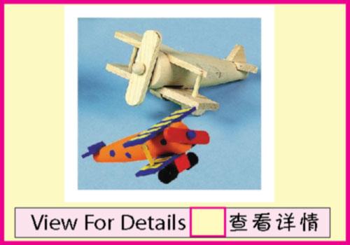 DIY Wooden AirCraft