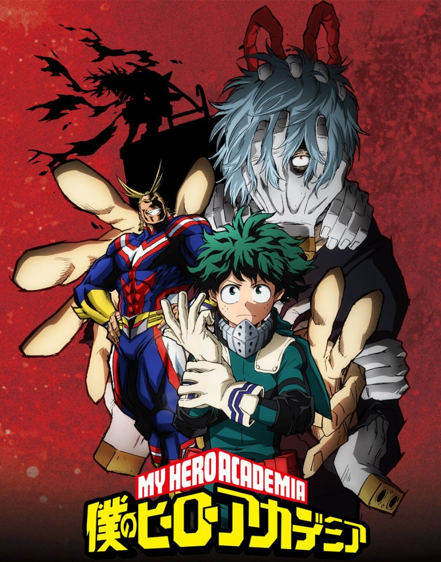 Boku no Hero Academia (2016- ) ταινιες online seires oipeirates greek subs