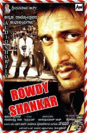 Rowdy Shankar 2014 Hindi Dubbed DTHRip 700mb