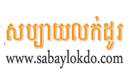 Sabaylokdo