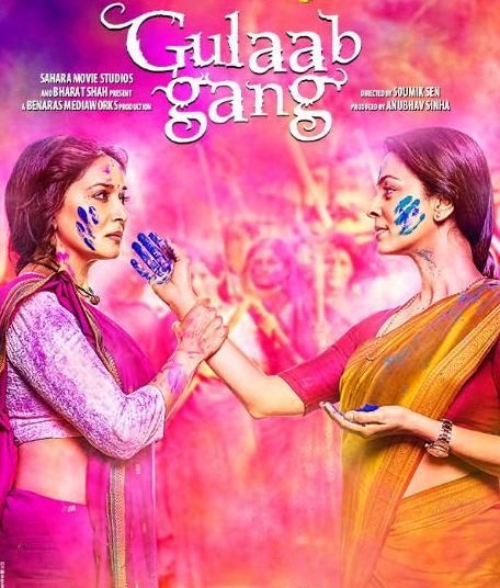 http://hindiurdumoviestubenet.blogspot.com/2014/03/gulaab-gang-full-movie-online.html
