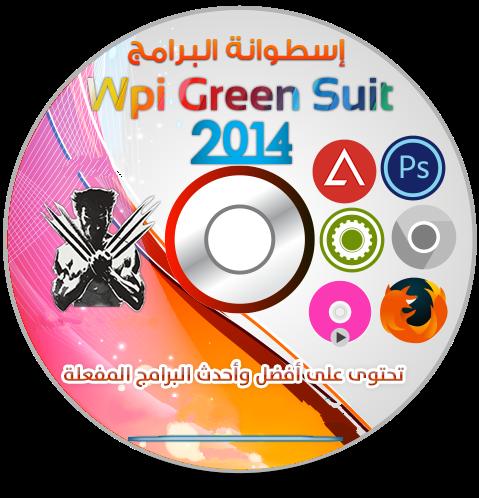 اسطوانة البرامج الذكية والرائعة WPI Green Suit 2014 حصريا تحميل مباشر WPI+Green+Suit+2014
