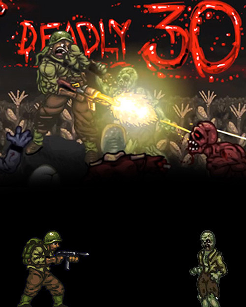 ���� ����� ������ �������Deadly 30 2012������ 25 ����