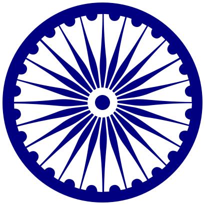Grande roue d'azur Ashoka-chakra