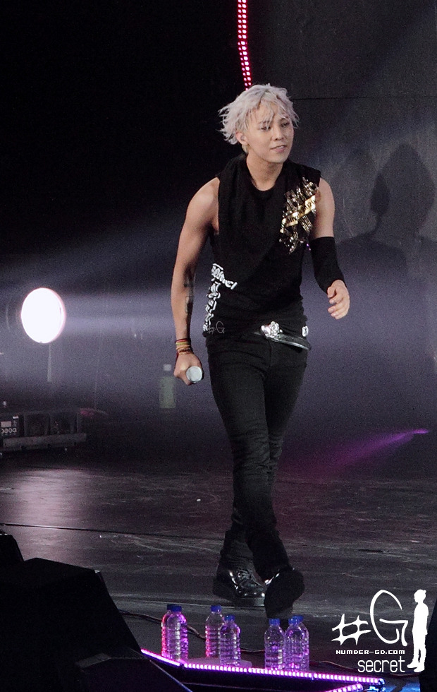 Photo of GDragon