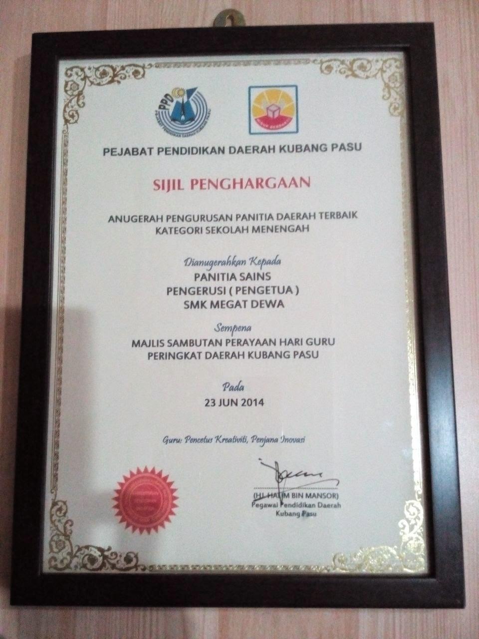 Anugerah Pengurusan Panitia Daerah Terbaik Kategori Sekolah Menengah 2014