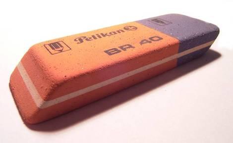 Gumice za brisanje Guma+je+danas+materijal+koji+se+svestrano+koristi.+Gumica+za+brisanje.
