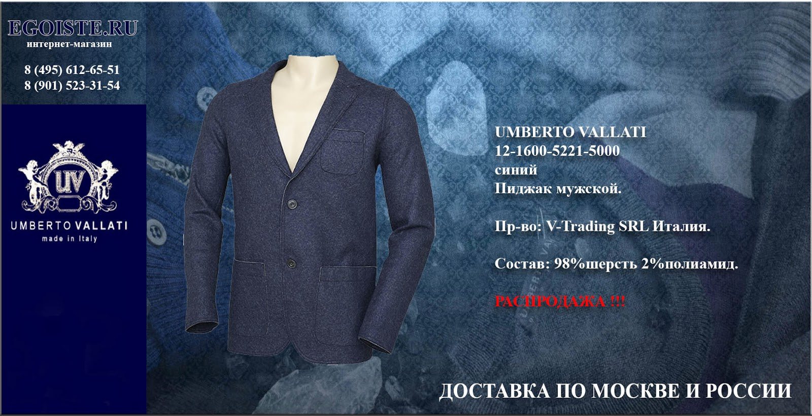 Брендовая Мужская Одежда Распродажа