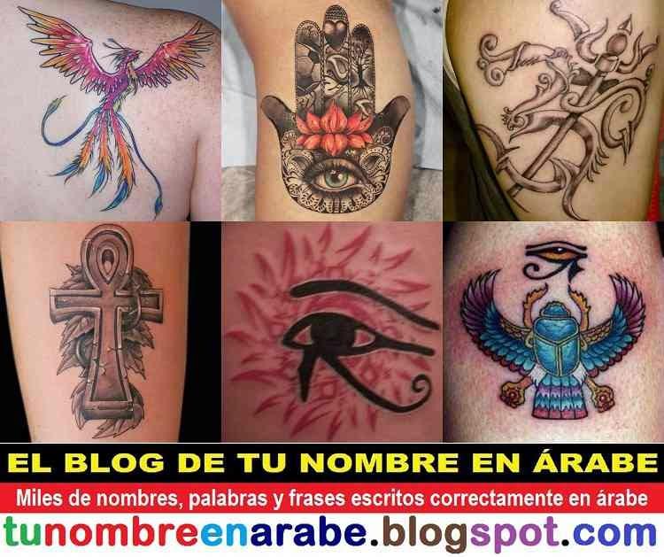 tatuajes pequeños de simbolos