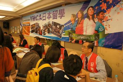 台中YMCA 大型日本留學展