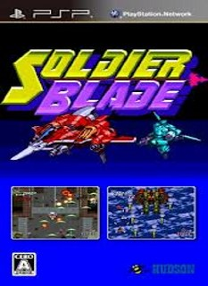 [PSP] Soldier Blade [ソルジャーブレイド]  ISO (JPN)Download