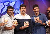 Aagadu audio release function photos-thumbnail-1