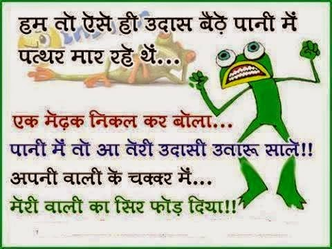 comedy wallpaper hindi mai