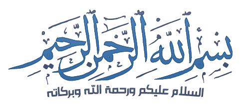 السياحة بالكويت  BCRQ2