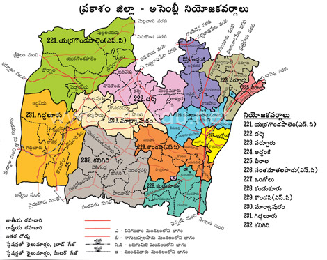 Apschool teachers prakasam district map prakasam district map gumiabroncs Images