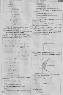 Tnpsc group 2 exam application form 2012