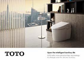 Harga / Pricelist Sanitary TOTO Terbaru 2013