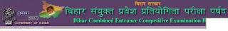 Bihar ITI Admit Card 2013