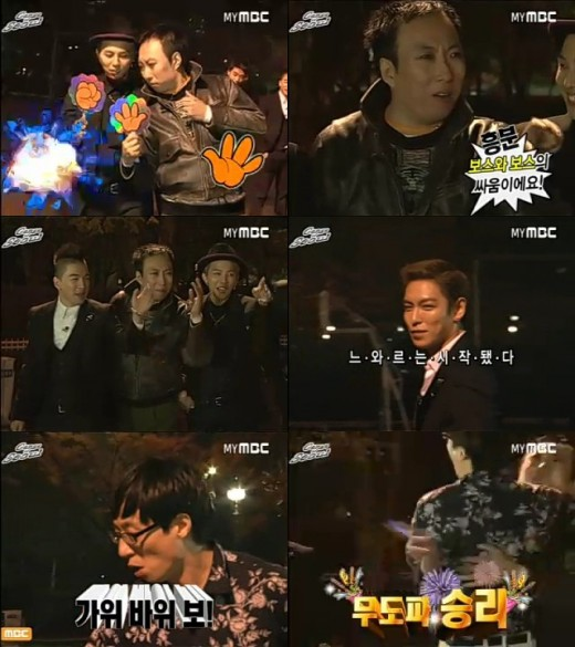 Addiction To Korean Shows: [ENG SUB] Bigbang
