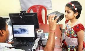 Aadhar Card for Small Kids and Children