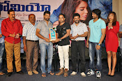 Romeo audio platinum disk function-thumbnail-6