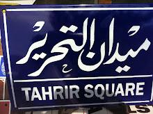 ميدان التحرير اسم ومكان تجاوز حدود مصر ليصبح عالميا