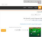 مدونة Download العاب والبرامج مجانية