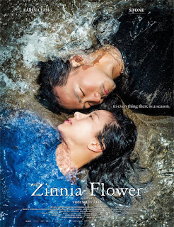Bai ri gaobie (Zinnia Flower) (2015)