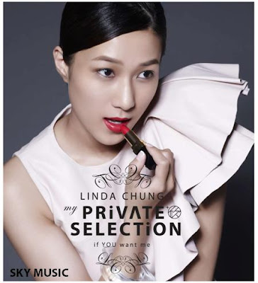 Linda Chung 鍾嘉欣 - My Private Selection New + Best Selections (2011)