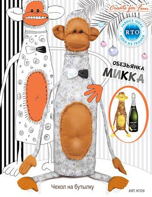 RTO, декор на бутылку Обезьянка Микка
