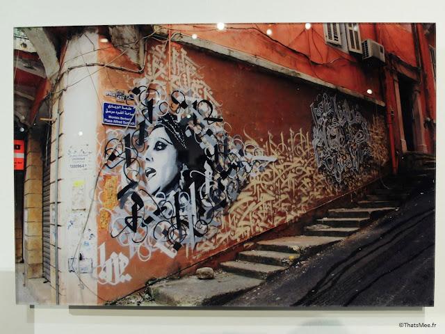 graffs femmes rues arabes, Expo Hip-Hop Institut du monde Arabe Akhenaton Paris