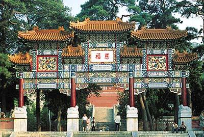 Palácio de Verão Yiheyuan