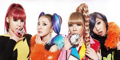 2NE1 Japanese Version Go Away