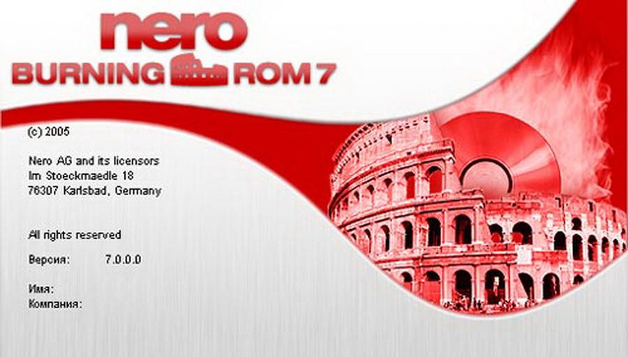 Скачайте Софт nero 7 premium на Торрентино! nero Рекомендуем скачать бе