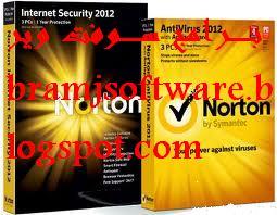 تنزيل نورتون 2012  Download norton